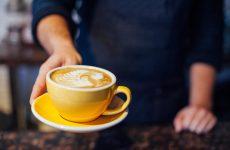 Coffee Day 2016